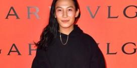 Alexander Wang biedt excuses aan na wangedrag