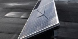 'De energietransitie is geen beleggingsproduct'