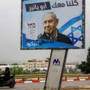 Israëliërs trekken voor vierde keer in twee jaar naar stembureau
