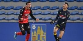 Voetbalbond onderzoekt mogelijke fraude van Seraing met coronatests in match tegen Westerlo