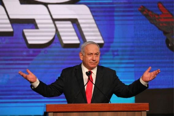 Israël struikelt alweer over Netanyahu
