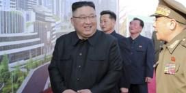 Noord-Korea vuurt 'ballistische raketten' af in Japanse Zee