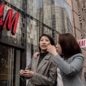H&M en Nike balanceren op slappe koord in China