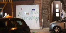 Explosie in Borgerhout, garagepoort beklad: 'Mounir informant'