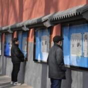 Geen Europese tekenfilms voor Chinese kinderen, wel Chinese propaganda bij ons