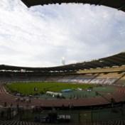 Naar nationaal stadion van 40.000 plaatsen