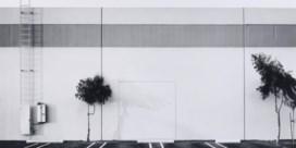 South Wall, Semicoa, 333 McCormick, Costa Mesa, Lewis Batltz, 1974