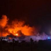 Bowlingzaak in Zonhoven door zware brand in de as gelegd