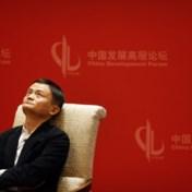 Chinese techsector buigt deemoedig het hoofd