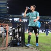 Duitse traditieclub Schalke 04 degradeert uit Bundesliga