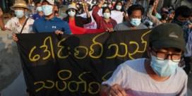 Myanmarese activistendichter sterft na aanhouding