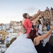 Coronablog | Duitsland versoepelt quarantainemaatregelen voor reizigers