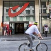 Kantoren Bpost gaan ook voor andere banken werken