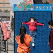 Peking bezorgd over sterk dalende geboortecijfers