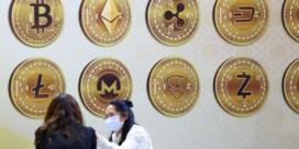 Bitcoin krijgt klappen na waarschuwing uit China