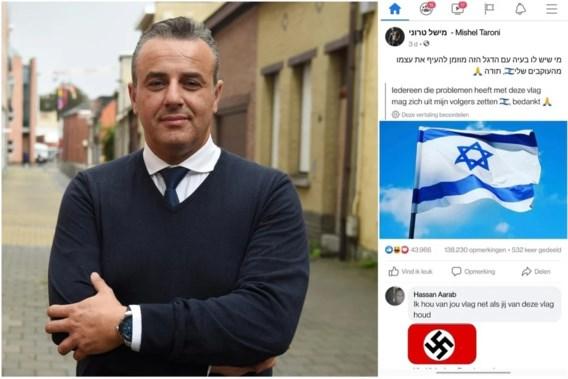 Antwerps CD&V-districtsraadslid stapt op nadat hij Israëlische vlag met nazivlag vergelijkt