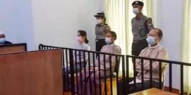 Aung San Suu Kyi bidt, haar volk strijdt en saboteert