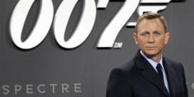 Amazon neemt MGM Filmstudios over voor 8,5 miljard dollar