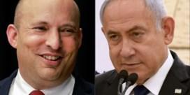 Het einde van een tijdperk: Israëlische regering zonder Netanyahu in de maak