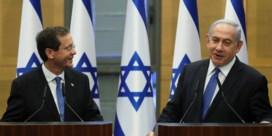 Israël krijgt regering zonder Netanyahu