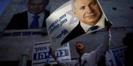 Israëlische inlichtingendienst waarschuwt voor toenemende oproepen tot geweld