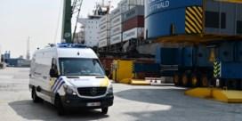 Antwerpse douanier verdacht van drugssmokkel