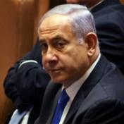 Israëlisch parlement bekrachtigt nieuwe regering, Netanyahu na 12 jaar premier af