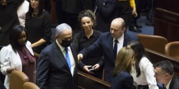 Ook Israëlische regering zonder Bibi belooft meer onheil voor Palestijnen