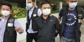 Politie Hongkong pakt leidinggevenden prodemocratische krant op