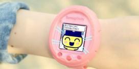 Je dode Tamagotchi is terug … als smartwatch