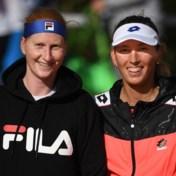 Mertens start tegen thuisspeelster, Van Uytvanck krijgt wereldtopper in eerste ronde Wimbledon