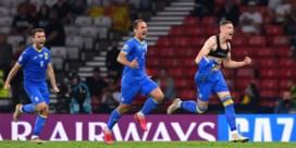Oekraïne verslaat Zweden na doelpunt in 121ste minuut en wordt laatste kwartfinalist op EK