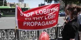 Kantoor lgbti-organisatie in Georgië bestormd en vernield: Pride-mars afgelast