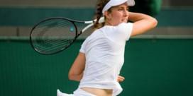 Elise Mertens staat in kwartfinales van het dubbelspel op Wimbledon