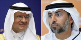 Arabische ruzie maakt oliemarkten nerveus