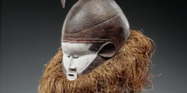 AfricaMuseum zoekt herkomstonderzoekers