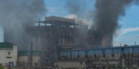 Al meer dan 50 doden bij brand in voedselfabriek Bangladesh