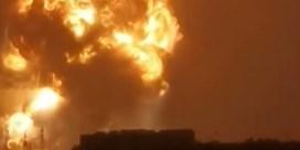 Overstroming veroorzaakt enorme explosie in Chinese aluminiumfabriek