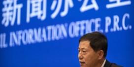 China wil geen nieuw onderzoek naar oorsprong van coronavirus: 'Gebrek aan respect voor gezond verstand'