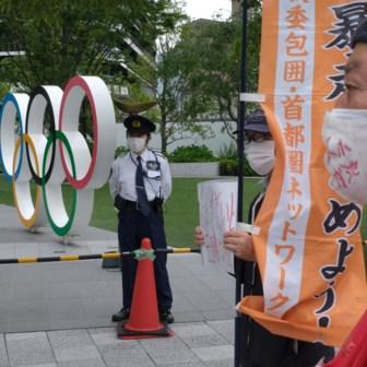 Olympisch vuur laat veel Japanners koud