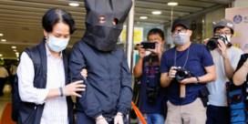 Hongkongers opgepakt voor 'schapenboeken'