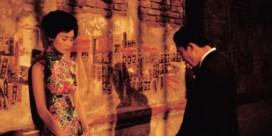 Amai, Wong Kar Wai! De beste films van de week