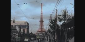 De opkomst van het moderne Tokio