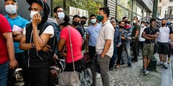 Sans-papiers aan neutrale zone in Brussel: 'We zullen hier elke dag komen staan'