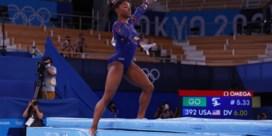 Wat zijn de 'twisties', die Simone Biles al die medailles kosten?