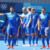 Weer niets voor hockeyland Nederland
