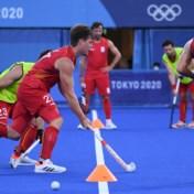 Blog Olympische Spelen   Red Lions spelen kwartfinale tegen Spanje, Alexander Zverev pakt goud in het tennis
