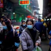 Coronablog | Wuhan gaat inwoners screenen na ontdekking nieuwe coronagevallen