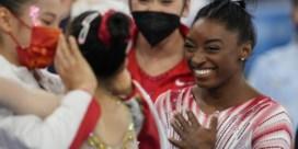Simone Biles eindigt met brons op de balk, goud én zilver voor China