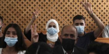Rechtbank biedt uitweg aan Palestijnen in Oost-Jeruzalem